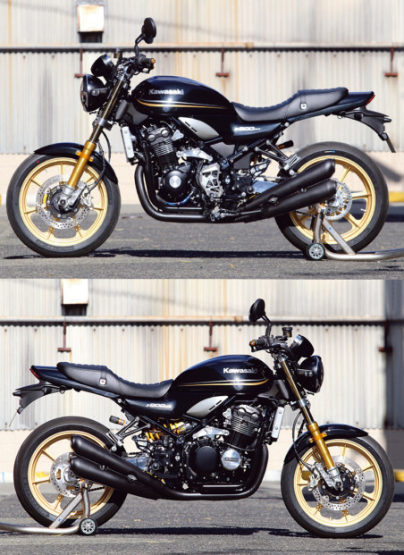 Z900RS by エムエスセーリング