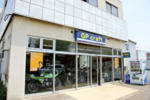 GPクラフト