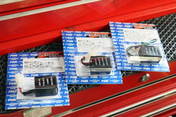 ウインカー交換の基本手順 LED化にはリレー交換