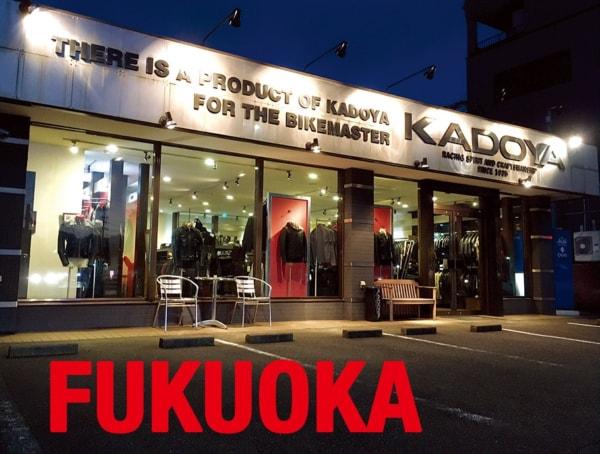 KADOYA 福岡店