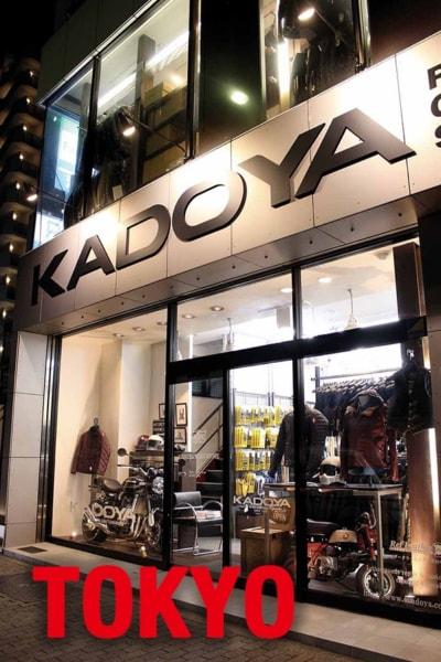 KADOYA 東京本店