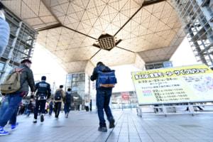 東京モーターサイクルショーイメージ