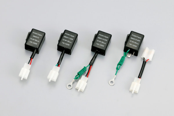 LEDウインカー対応リレー