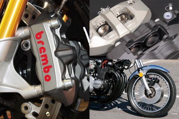 ブレーキ系カスタムの疑問 ブレーキキャリパーを社外製に交換するとどうなる?