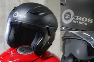 ROM ZEROS(ゼロス)ヘルメット