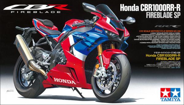 タミヤ 1/12スケール Honda CBR1000RR-R FIREBLADE SP 商品パッケージ