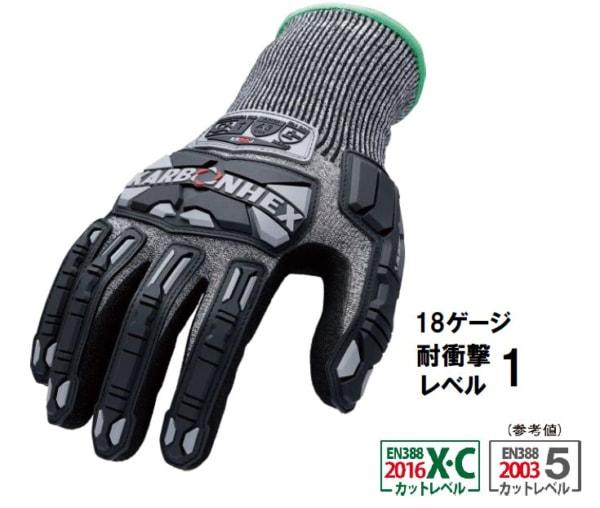カーボンヘックス KX-90J