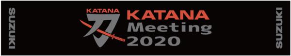 KATANAミーティング2020 KATANAミーティング2020 オリジナルマスクマフラータオル