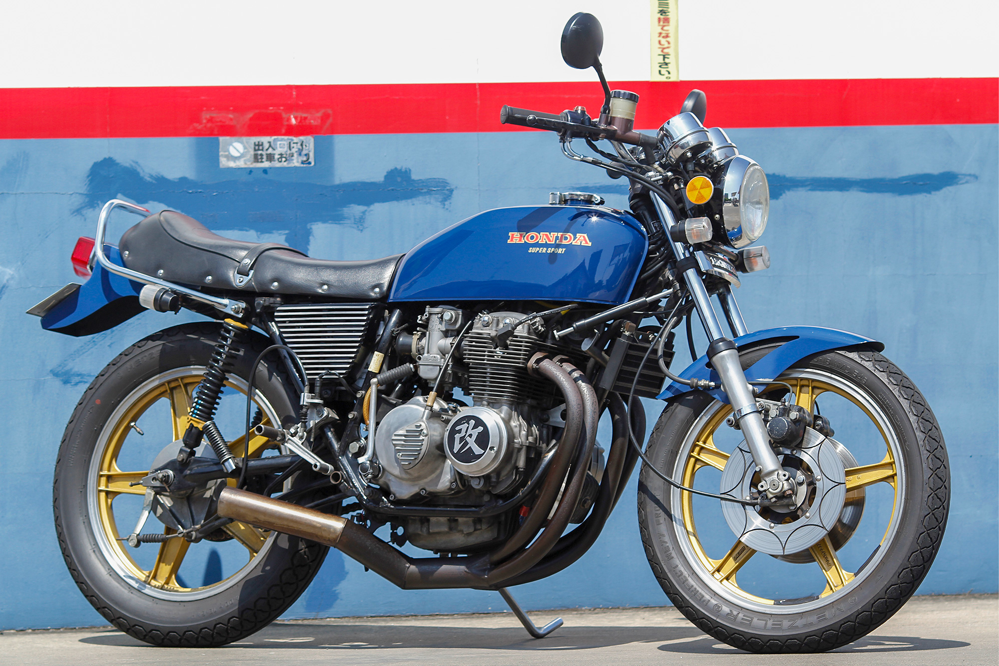 CB400FOUR by 市根井優憲(東京都)