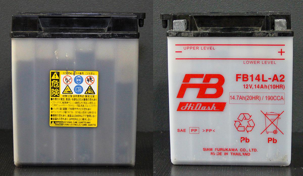 バッテリー液の液面