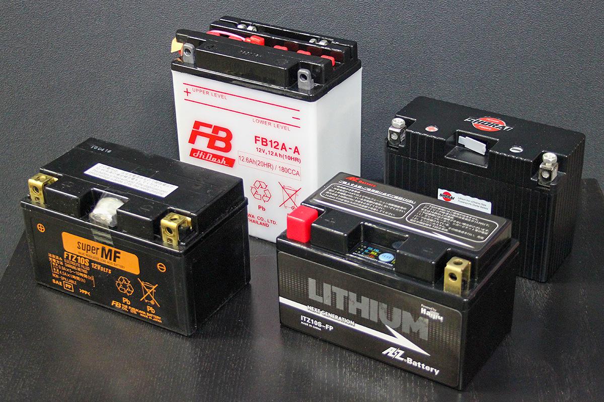 バイク用バッテリーの種類
