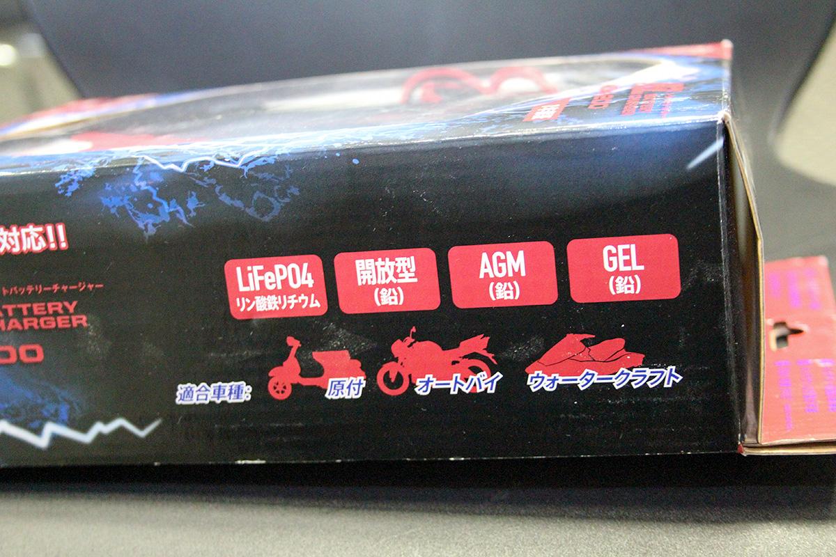 リチウムイオンバッテリー用のAZバッテリーチャージャー