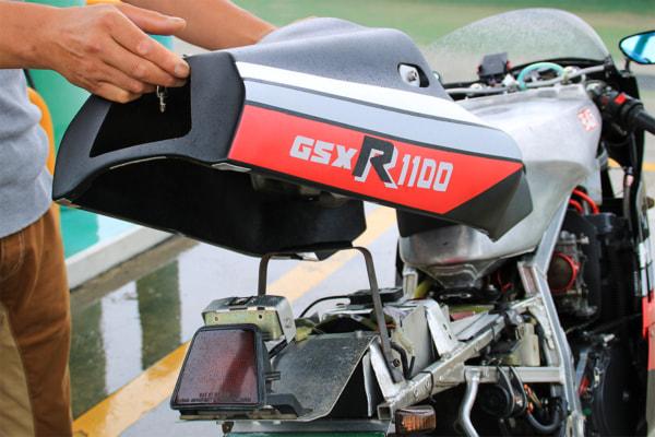 GSX-R1100 by 大内邦朗(静岡県)