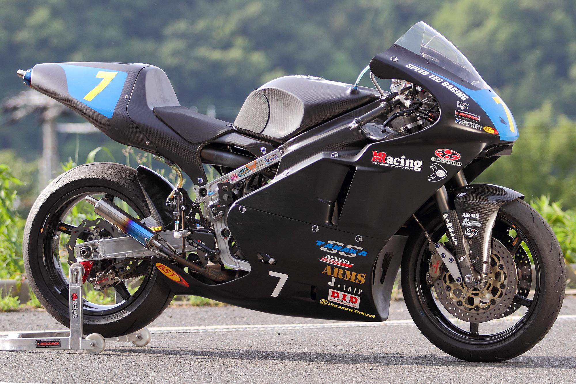 RG500Γ by マジカルレーシング