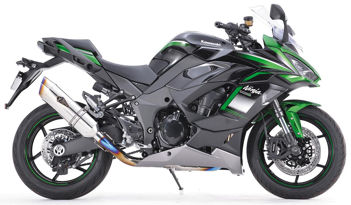 アールズ・ギア '20〜 Ninja 1000SX REAL SPEC FULL EXHAUST