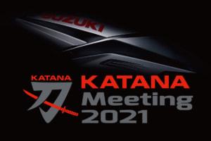 KATANAミーティング2021
