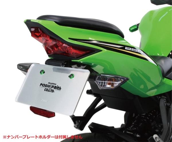 ポッシュフェイス Ninja ZX-25R用フェンダーレスキット 装着イメージ